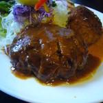 キッチンさくら亭 - 洋風ハンバーグ