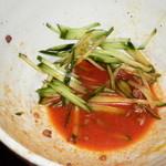 侍 - これさえなければ美味しいお料理