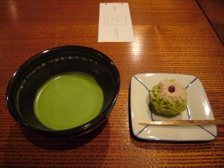 一保堂茶舗 喫茶室 嘉木 - 抹茶ときんとんの主菓子(641円の薄茶セット)