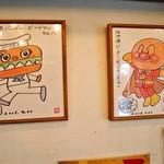 佐世保バーガー BigMan - やなせたかしさんの絵が飾ってあります