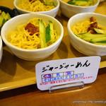 ホテルルートイン浜名湖 - ジャージャー麺