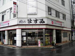 肉のますゐ - お肉屋さんの経営なので、肉料理全般が安いです