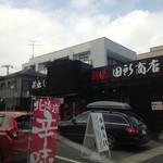 蔵出し味噌 麺場 田所商店 - ここの行列は車です