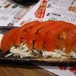 Ounosakaba - 冷やしトマト