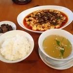 29878176 - 麻婆豆腐定食(ランチ)