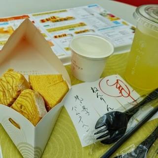 Cafeねんりん家 - 料理写真: