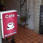 BlueMonday - 入り口
