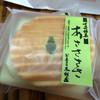 木村屋 - 料理写真: