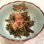 食事処すえき - わらびの含め煮