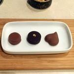 29883979 - チョコレート990円