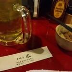 29889373 - 緑茶ハイ