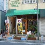 もりもりもん亭 - 2010年1月17日に閉店