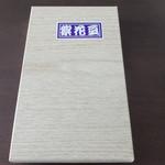 ちとせ屋 - 紫花豆
