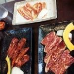 やきにく亭登斗 - 味噌牛タンランチ カルビランチ 豚バラハーフサイズ