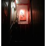 Sakanaryourisemmontotoichi - 3階入り口の看板