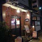 Cafe DECORA - 外観①