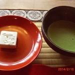 29892063 - 抹茶とお菓子