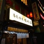 嵯峨谷 - 2014.8