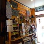 こひさまコーヒー - ハワイ~2014.08.13