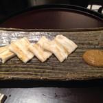日本料理 太月 - 焼き物                           焼き穴子        東京では珍しい対馬産       梅ワサビで       新丸十と