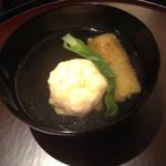 日本料理 太月 - お椀       はものしんじょ       ミニ青梗菜が可愛らしい