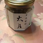 日本料理 太月 - 自家製じゃこが美味しい!       気に入ったのでを分けてもらいました       瓶に入れて太月ラベルまで貼られています