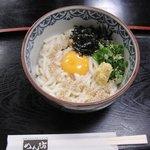 Membou - めん坊・釜揚生醤油