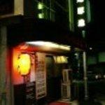 麺豚進 -