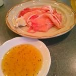ヒコバンバン - 豚肉と塩ダレ