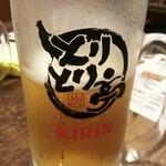 とりとり亭 - 生ビール大