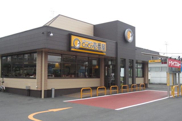 CoCo壱番屋 蓮田西新宿店