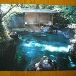 2992151 - ここの露天風呂は広くて滝を見ながら入れます