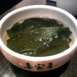 韓国旬彩料理 妻家房 - 石焼ビビンバランチのスープ