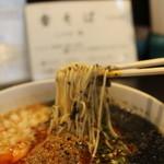 ラーメン専門店 徳川町 如水 - 担担麺リフトアップ