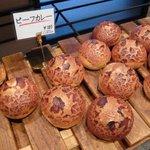サフラン - 料理写真:ビーフカレーパン