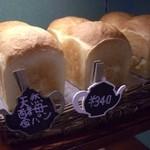 ベーカリー ウェールズ - 大好評! 白神天然酵母食事パン(数量限定) 340円
