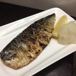 のぶしま - 鯖の塩焼き