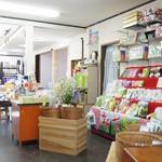 茶の木村園 - こちらは店内改装前(2014/5)