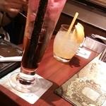 ファイナルファンタジー エオルゼアカフェ - 20140816 バハムートとモンクの柚子りんご酢ソーダ