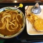 丸亀製麺 - カレーうどんといも天、おにぎり
