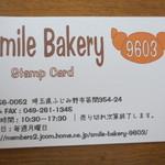 29938366 - スタンプカードです。
