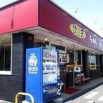 らーめん 梵天 今市店 - (2014/8)