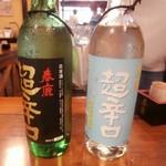 29939113 - 超辛口純米酒&純米吟醸生原酒超辛口
