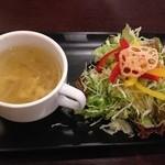LOOP - スープとサラダ