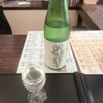 29939590 - 櫛羅篠峯八反純米吟醸