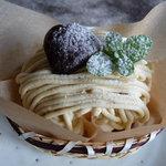 ボルドー洋菓子店 - 和栗のモンブラン