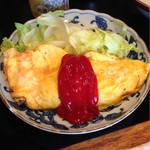 三河屋食堂 - オムレツ ¥550