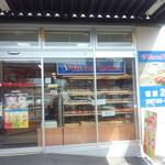 ヴィド・フランス 富山店 - ウィドフランス とやま駅特選館 外観 (2014.08.06)