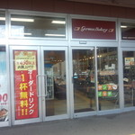 ジャーマンベーカリー 富山駅店 - ジャーマンベーカリー JR富山駅 外観(2014.08.06)