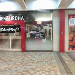 麺家 いろは CiC店 - 富山ブラック 麺家いろは CIC店 外観(2014.08.07)